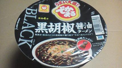 東洋水産「マルちゃん でかまる BLACK黒胡椒醤油ラーメン」