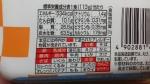 明星食品「明星 一平ちゃん夜店の焼そば ツナマヨ味」