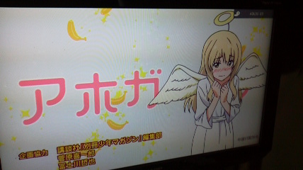 さやかちゃんマジ天使