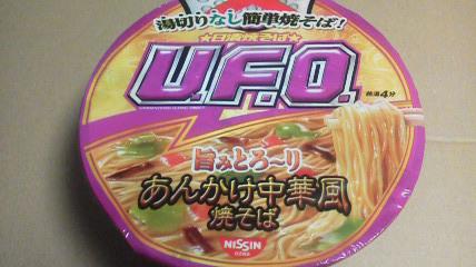 日清食品「日清焼そばU.F.O.湯切りなし あんかけ中華風焼そば」