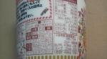 日清食品「カップヌードル ビッグ 帰ってきた謎肉祭W 2種の謎肉ペッパーしょうゆ味」