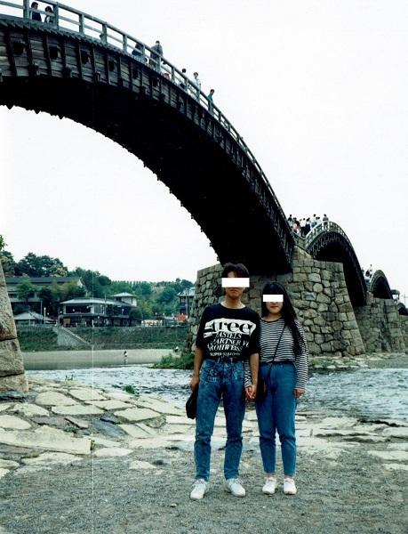 錦帯橋_1990
