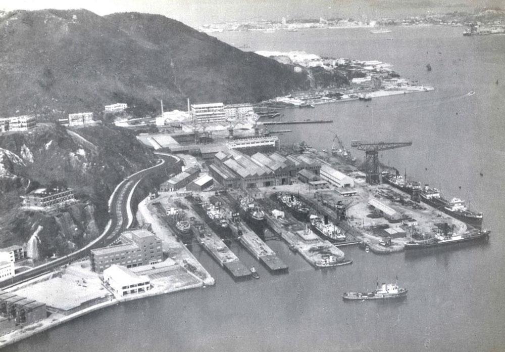 taikoo-dockyard.jpg