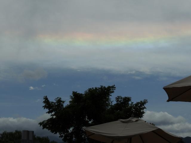 N9395虹