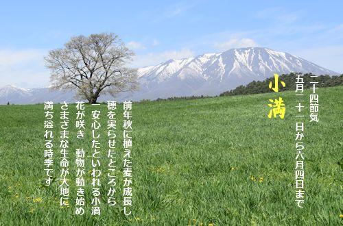 20170514194720bde.jpg