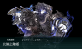 kancolle_20170507-170629432.png