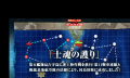 kancolle_20170507-222347106.png