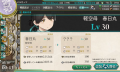 kancolle_20170530-004302768.png