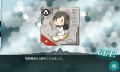 kancolle_20170813-013055890.png