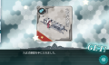 kancolle_20170813-013105187.png