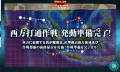 kancolle_20170813-013137979.png