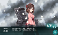 kancolle_20170814-010336251.png