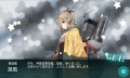 kancolle_20170815-021038698.png