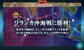 kancolle_20170815-021048041.png