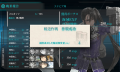 kancolle_20170817-013941774.png
