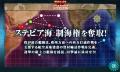 kancolle_20170819-014122816.png