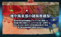 kancolle_20170827-013318649.png
