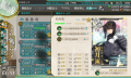 kancolle_20170827-013358499.png