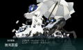 kancolle_20170827-023727839.png