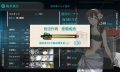 kancolle_20170827-023944534.png