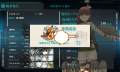 kancolle_20170829-021930383.png