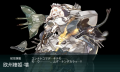 kancolle_20170903-022412872.png