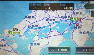 行程約500kmの一人旅