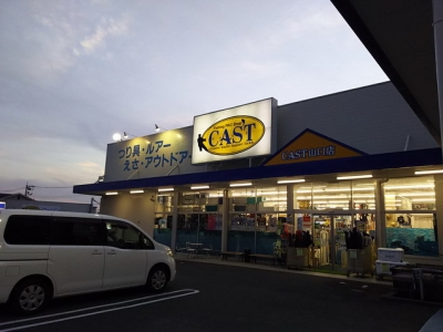 CAST山口店