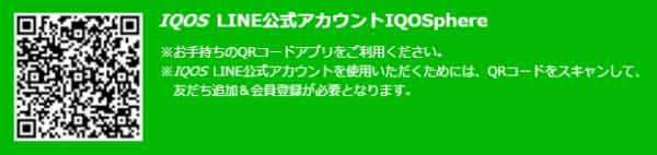 screenshot_04_201706112142586c9.png