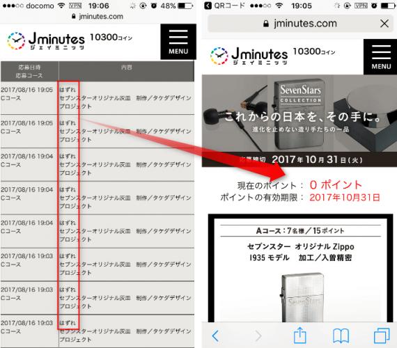 screenshot_04_201708161911201ec.png