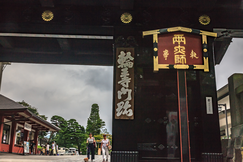 170806日光 (1 - 1)-25