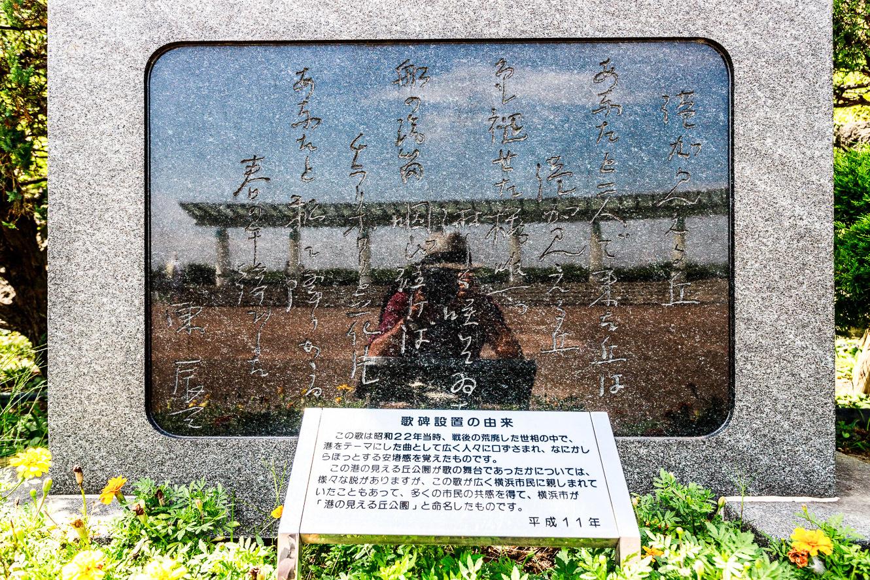 170824横浜 (1 - 1)-12