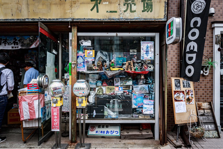 170822川越 (1 - 1)-6