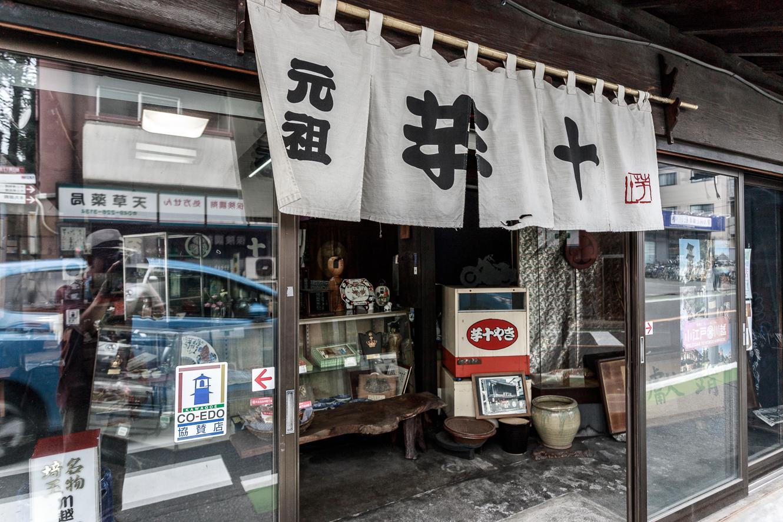 170822川越 (1 - 1)-13