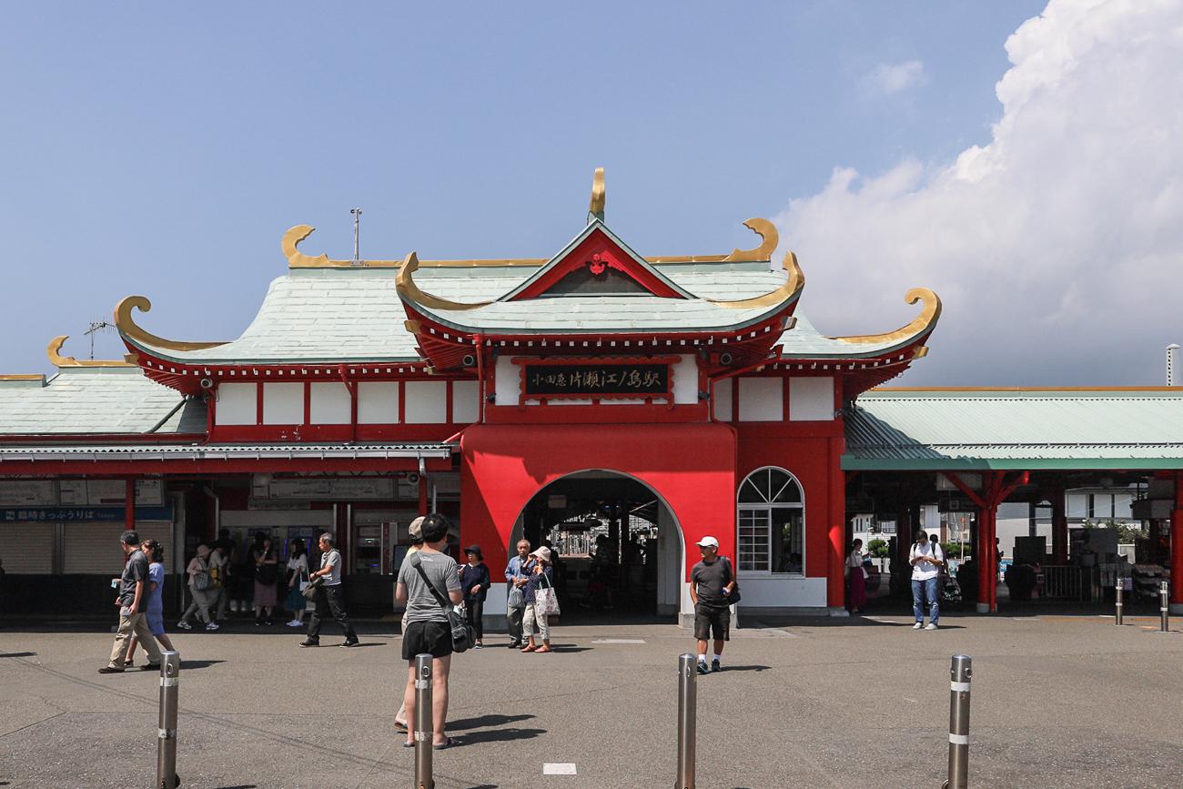 170909江ノ島 (1 - 1)
