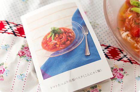 キットオイシックスのこんにゃく麺