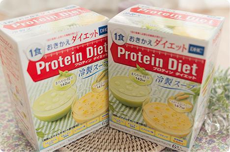DHCプロティンダイエット冷製スープ つぶつぶコーン&まろやか枝豆