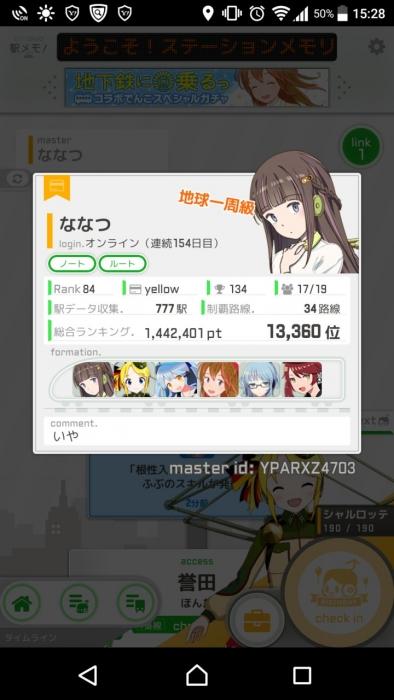 id-470549800.jpg
