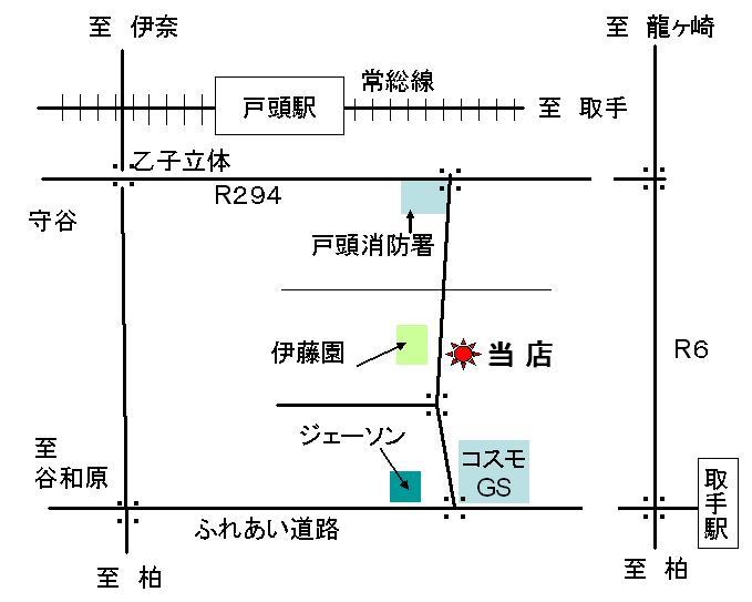 なごみ地図