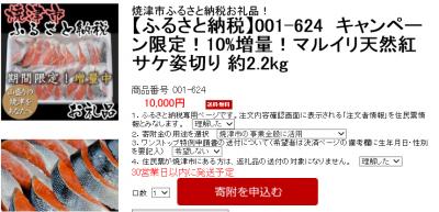 yaizu_convert_20170618171922.png