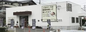 nakamuraya01
