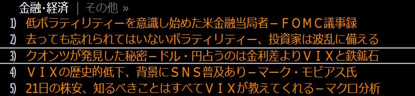 株式情報_2017-7-13_10-41-38_No-00