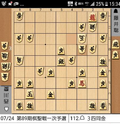 株式情報_2017-7-26_15-40-32_No-00