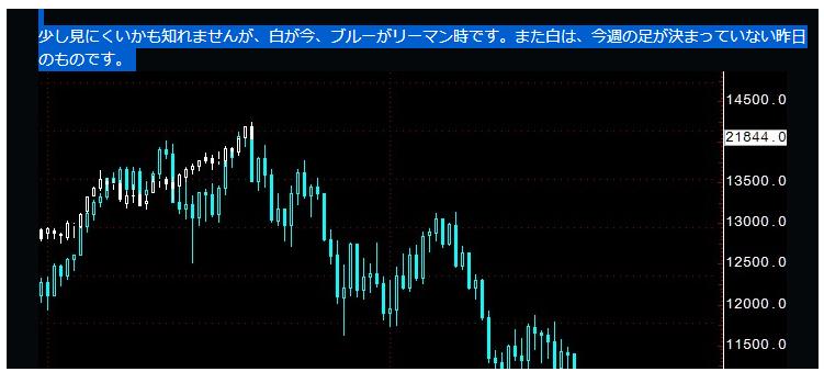 株式情報_2017-8-18_16-14-20_No-00