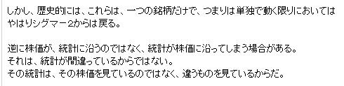 株式情報_2017-8-21_10-4-25_No-00