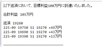 東京総合研究所株式情報_2017-8-29_17-23-5_No-00