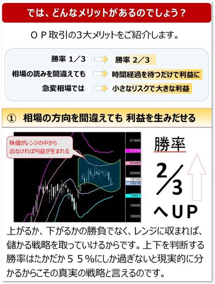 株式情報_2017-9-4_11-8-12_No-00