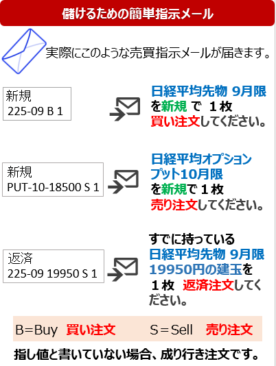 株式情報_2017-9-20_13-47-57_No-00