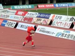 ロアッソ熊本を応援しにえがお健康スタジアムに来なっせ!