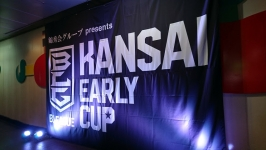 B.LEAGUE EARLY CUP 2017☆関西アーリーカップに行ってきたよ。